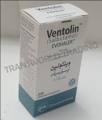 Betnesol Forte Tablet : Uses, Price, Benefits, Side ...