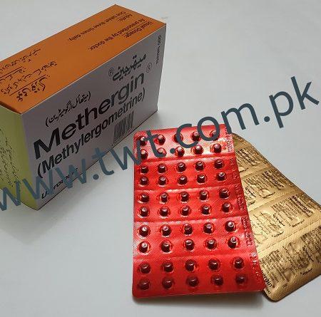 Methergine Exporter Pakistan