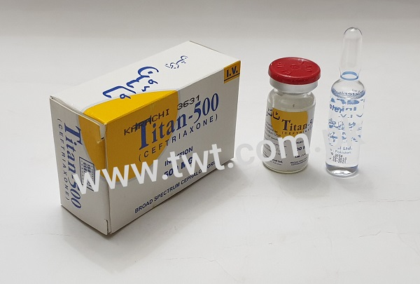 Ivermectin for humans sale uk