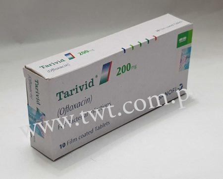 Tarivid Exporter pakistan